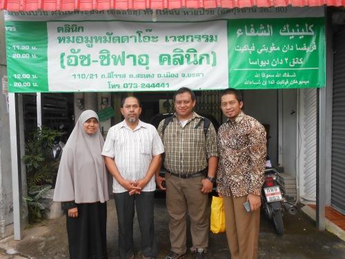 dr Daud dr Anggun